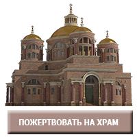 Собор Святого Духа на Долгоозерной