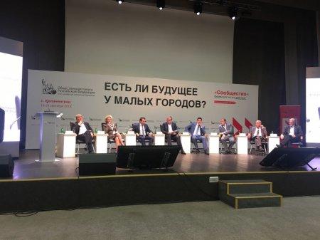 Протоиерей Александр Ткаченко встретился с представителями НКО и благотворительных организаций