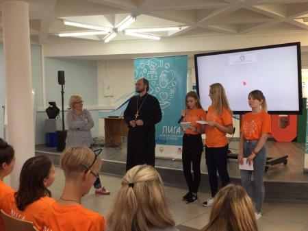 Протоиерей Александр Ткаченко встретился участниками образовательной площадки - «Школа медиаволонтера»