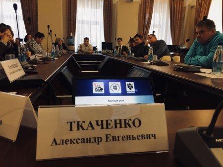 Интернет-безопасность НКО обсуждали в Общественной палате