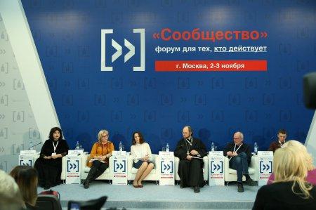 3 ноября прошло заседание секции «Социальное партнерство в благотворительности: новые решения и перспективы»