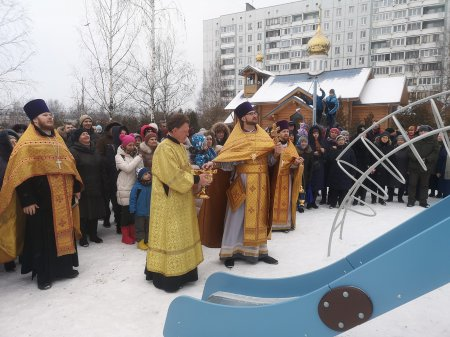 Состоялось освящение детской площадки