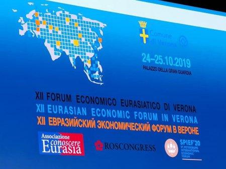 Протоиерей Александр Ткаченко принял участие в XII Евразийском экономическом форуме