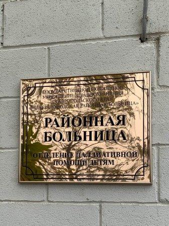 Протоиерей Александр Ткаченко посетил Ставропольский край с рабочим визитом